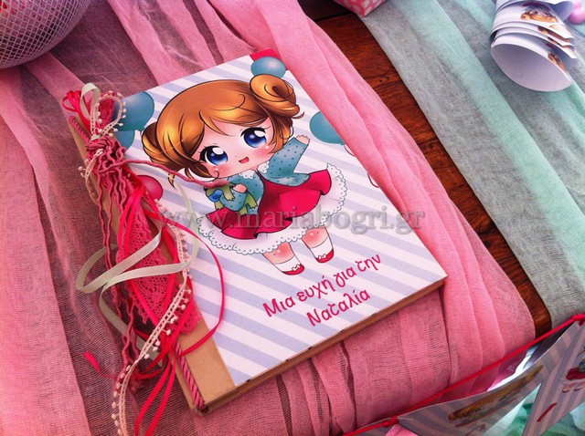 GIRL-WISH-BOOK